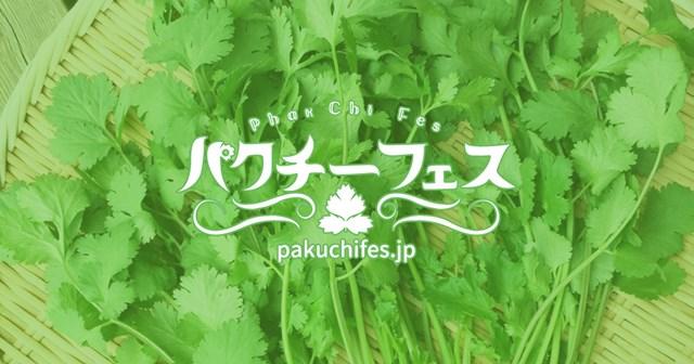 「歌舞伎町」に関する、おすすめの観光・お出かけスポットや最新のイベント情報を紹介しています。人気の定番スポットから穴場情報までまとめましたので、楽しい週末や休日を過ごすための参考にしてくださいね。