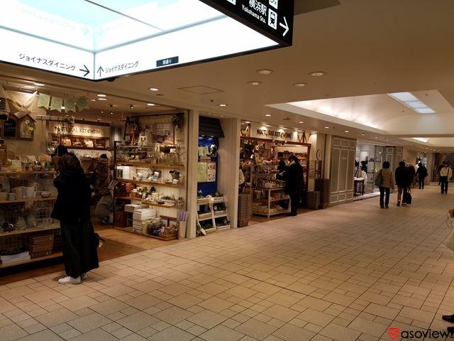 お店です。キッチングッズを中心に、ナチュラルで天然素材の雑貨が一つ108円で買えます。季節に合わせた新商品も充実していて、シーズンごとの模様替えや新生活にも