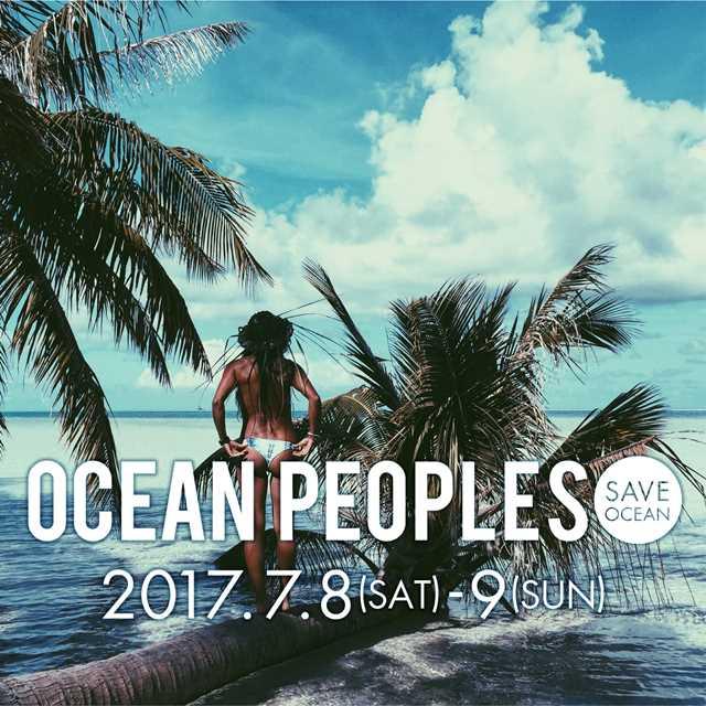 「ビーチ」に関する、おすすめの観光・お出かけスポットや最新のイベント情報を紹介しています。人気の定番スポットから穴場情報までまとめましたので、楽しい週末や休日を過ごすための参考にしてくださいね。