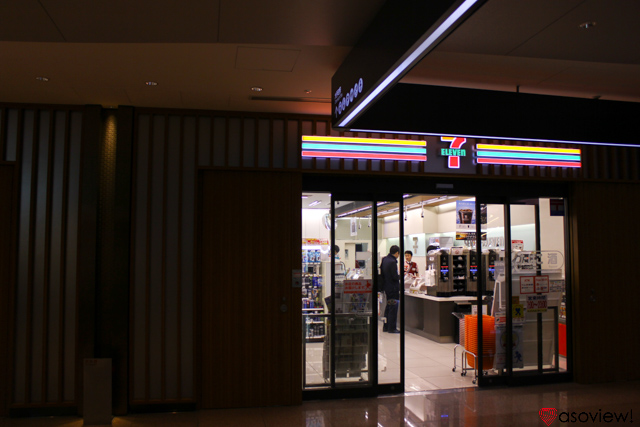 24時間営業店舗|ウエルシア薬局