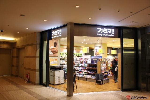 営業時間 【大丸東京店】 - daimaru.co.jp