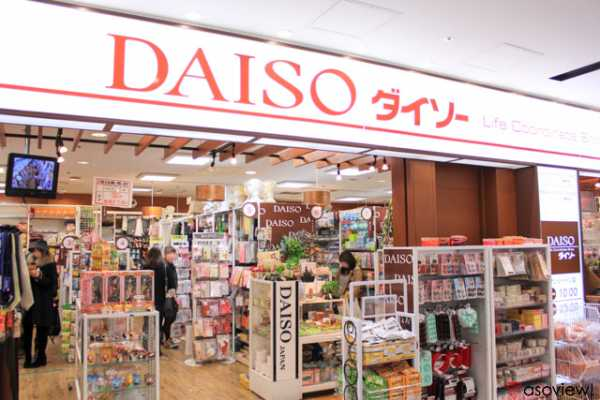 池袋 ダイソー・100円ショップ・プチプラ店6選!アクセス情報も紹介