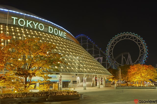 「東京ドーム」に関する、おすすめの観光・お出かけスポットや最新のイベント情報を紹介しています。人気の定番スポットから穴場情報までまとめましたので、楽しい週末や休日を過ごすための参考にしてくださいね。