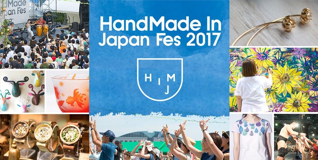 「東京ビッグサイト」に関する、おすすめの観光・お出かけスポットや最新のイベント情報を紹介しています。人気の定番スポットから穴場情報までまとめましたので、楽しい週末や休日を過ごすための参考にしてくださいね。