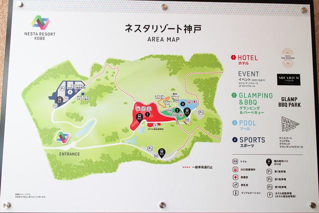 ネスタ リゾート 神戸 予約