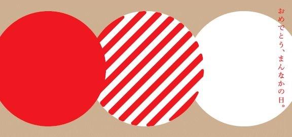 「東京ミッドタウン」に関する、おすすめの観光・お出かけスポットや最新のイベント情報を紹介しています。人気の定番スポットから穴場情報までまとめましたので、楽しい週末や休日を過ごすための参考にしてくださいね。