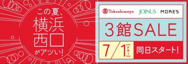 横浜は、山下公園や赤レンガ倉庫、みなとみらい、横浜中華街など観光やデートにぴったりなスポットが数多く点在するエリアです。ここではそんな横浜のおすすめ観光スポットやデートスポットをまとめた記事をご紹介しています。また、グルメやショピングなどの情報も満載!横浜でレストランやカフェを探す際にも参考にしてみてください。きっと今の気分にぴったりなお店が見つかるはず!そのほか、横浜周辺で開催されるイベント情報なども随時更新されています。週末のお出かけにぴったりな情報が見つかるかも?!