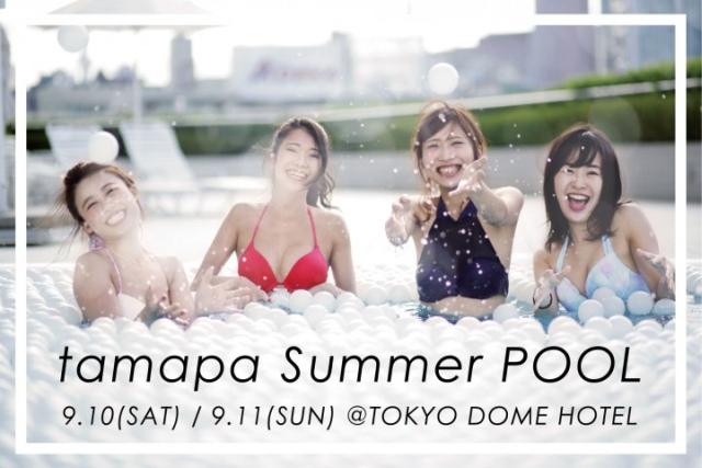 「東京ドームシティ」に関する、おすすめの観光・お出かけスポットや最新のイベント情報を紹介しています。人気の定番スポットから穴場情報までまとめましたので、楽しい週末や休日を過ごすための参考にしてくださいね。