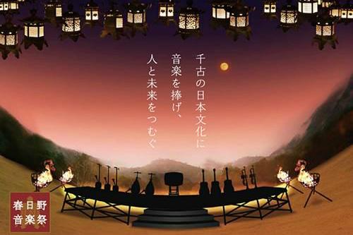 「奈良」に関する、おすすめの観光・お出かけスポットや最新のイベント情報を紹介しています。人気の定番スポットから穴場情報までまとめましたので、楽しい週末や休日を過ごすための参考にしてくださいね。