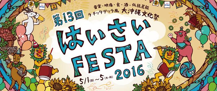 「川崎」に関する、おすすめの観光・お出かけスポットや最新のイベント情報を紹介しています。人気の定番スポットから穴場情報までまとめましたので、楽しい週末や休日を過ごすための参考にしてくださいね。