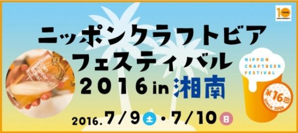 「湘南」に関する、おすすめの観光・お出かけスポットや最新のイベント情報を紹介しています。人気の定番スポットから穴場情報までまとめましたので、楽しい週末や休日を過ごすための参考にしてくださいね。