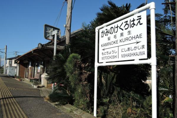 「銚子電鉄」に関する、おすすめの観光・お出かけスポットや最新のイベント情報を紹介しています。人気の定番スポットから穴場情報までまとめましたので、楽しい週末や休日を過ごすための参考にしてくださいね。