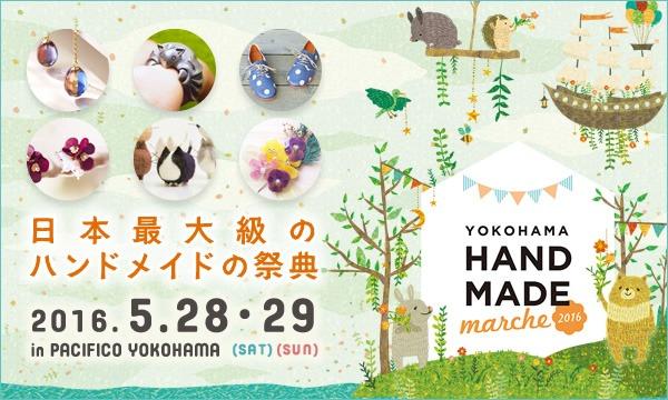 「パシフィコ横浜」に関する、おすすめの観光・お出かけスポットや最新のイベント情報を紹介しています。人気の定番スポットから穴場情報までまとめましたので、楽しい週末や休日を過ごすための参考にしてくださいね。