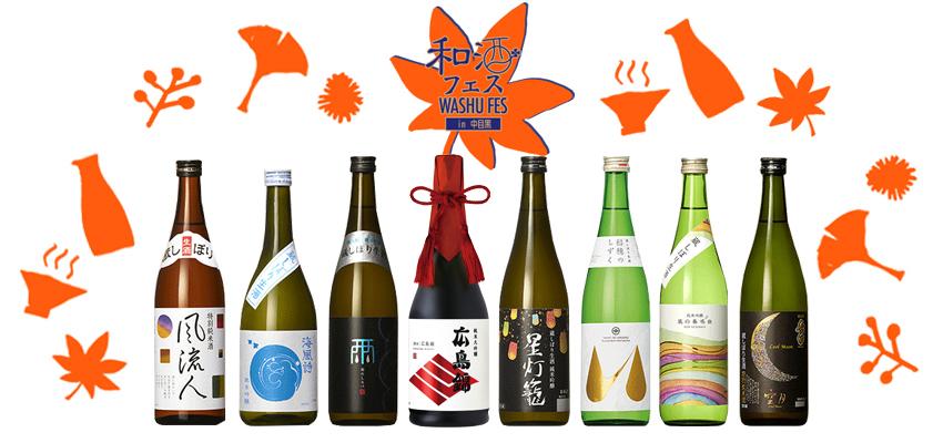 「日本酒」に関する、おすすめの観光・お出かけスポットや最新のイベント情報を紹介しています。人気の定番スポットから穴場情報までまとめましたので、楽しい週末や休日を過ごすための参考にしてくださいね。