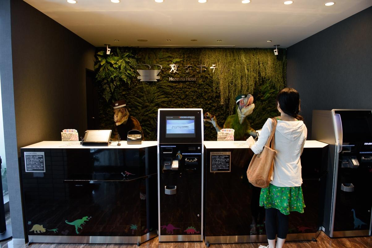 変なホテル 舞浜にオープンした2号店に潜入レポート!