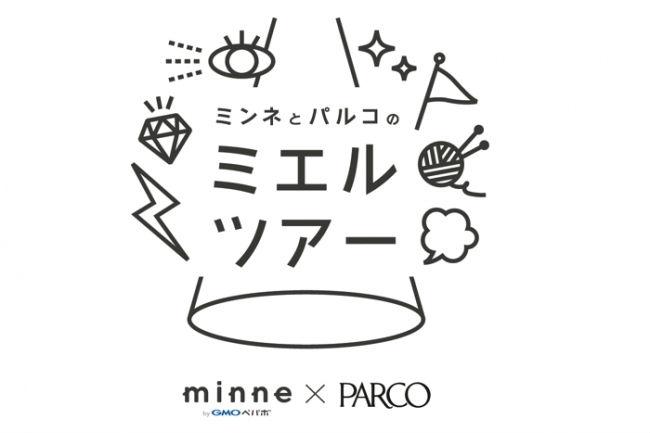 「渋谷パルコ」に関する、おすすめの観光・お出かけスポットや最新のイベント情報を紹介しています。人気の定番スポットから穴場情報までまとめましたので、楽しい週末や休日を過ごすための参考にしてくださいね。