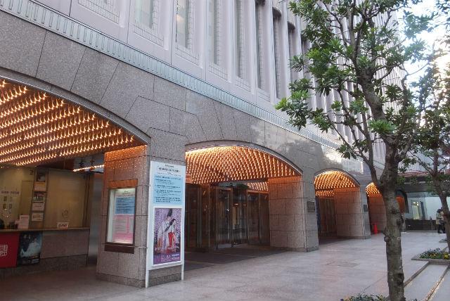 劇場 東京 宝塚