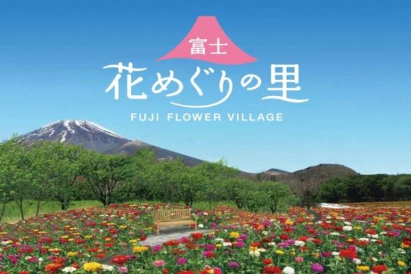 「富士山」に関する、おすすめの観光・お出かけスポットや最新のイベント情報を紹介しています。人気の定番スポットから穴場情報までまとめましたので、楽しい週末や休日を過ごすための参考にしてくださいね。