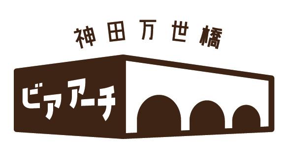 「神田」に関する、おすすめの観光・お出かけスポットや最新のイベント情報を紹介しています。人気の定番スポットから穴場情報までまとめましたので、楽しい週末や休日を過ごすための参考にしてくださいね。