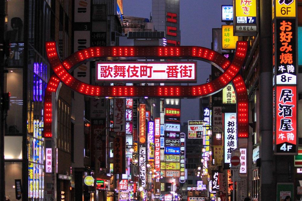 新宿観光 おすすめスポット16選!グルメから外国人に人気のお店も