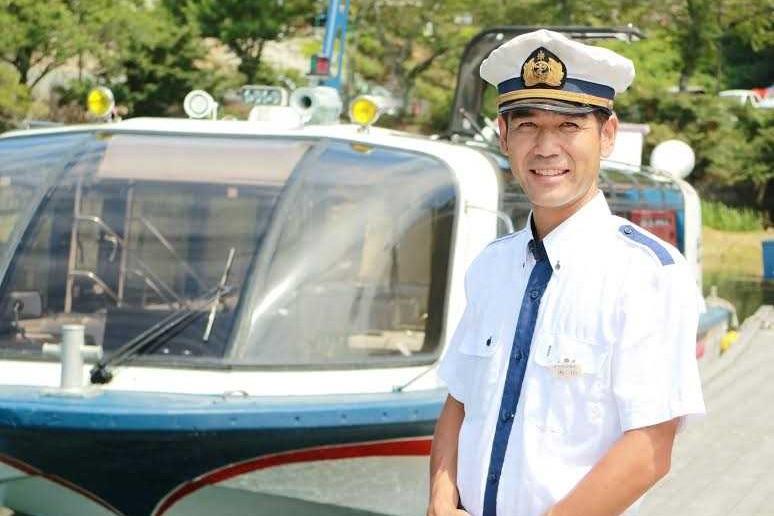 恵那峡 遊覧 船