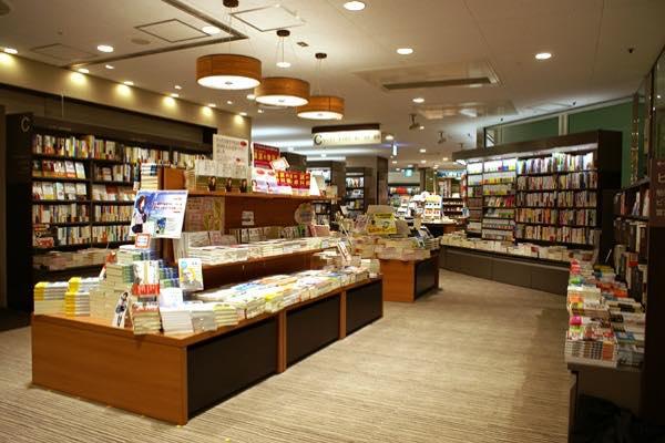 横浜 駅 本屋