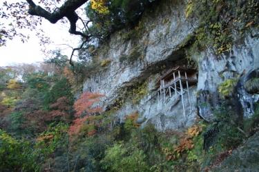 三徳山の紅葉写真