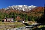 八海山の紅葉写真