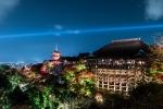 清水寺の紅葉写真