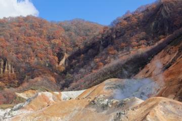 登別 地獄谷の紅葉写真