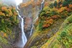称名滝の紅葉写真