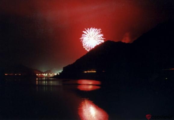 丹沢湖花火大会の写真
