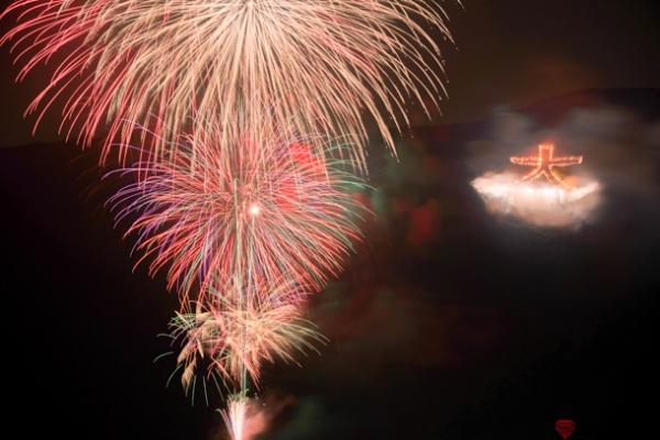箱根強羅夏まつり大文字焼の写真