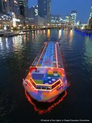 淀屋橋港・大阪城港のイルミネーションの写真