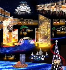 大阪城 西の丸庭園内 特設会場のイルミネーションの写真