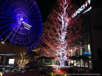 吹田市EXPOCITYのイルミネーションの写真