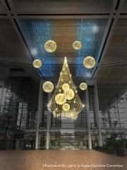 岸和田市岸和田市立浪切ホールのイルミネーションの写真