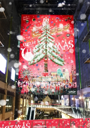 神戸ハーバーランドumieのイルミネーションの写真