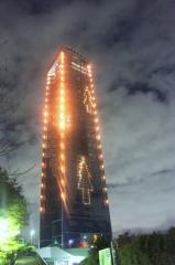 東山スカイタワーのイルミネーションの写真